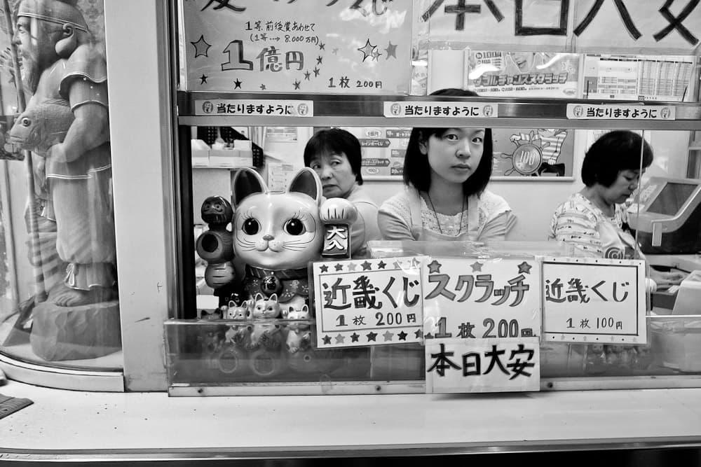 Girl in kiosk - osaka